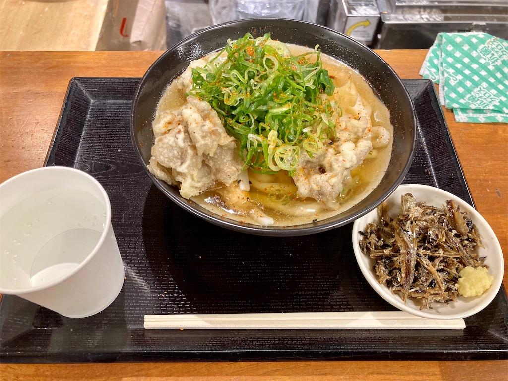 f:id:sukosimo_samuku_nice:20210608170347j:image