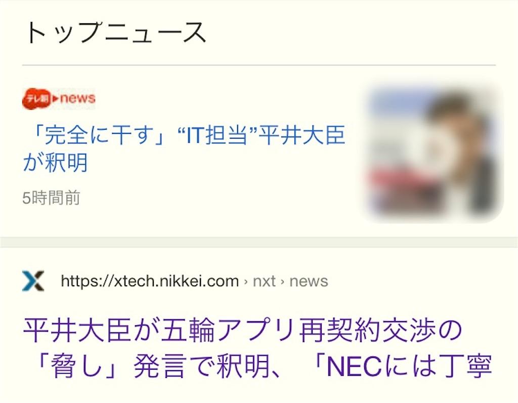f:id:sukosimo_samuku_nice:20210613130757j:image