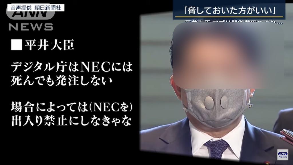 f:id:sukosimo_samuku_nice:20210613130802p:image