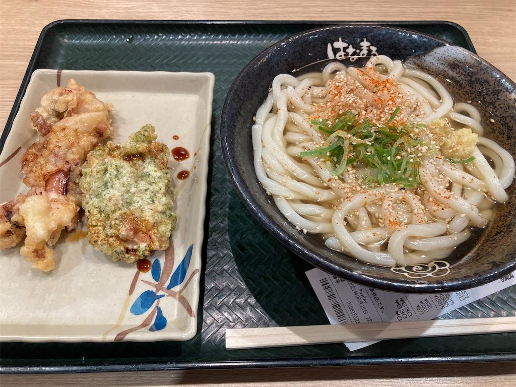 f:id:sukosimo_samuku_nice:20210615205541j:image