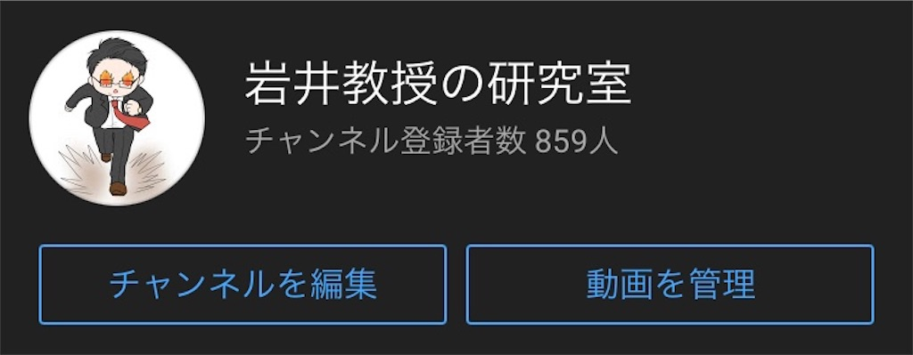 f:id:sukosimo_samuku_nice:20210620205857j:image