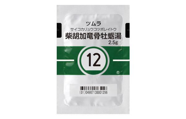 f:id:sukoyaka-kanpo:20170905185732j:plain