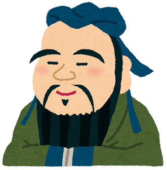 f:id:sukoyaka-kanpo:20170922180453p:plain