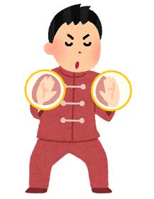 f:id:sukoyaka-kanpo:20170926134944p:plain