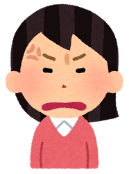 f:id:sukoyaka-kanpo:20170926135809p:plain