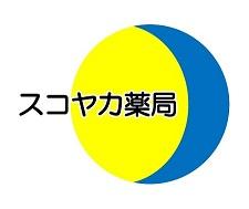 f:id:sukoyaka-kanpo:20170926173837j:plain