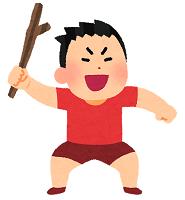 f:id:sukoyaka-kanpo:20171012185047p:plain