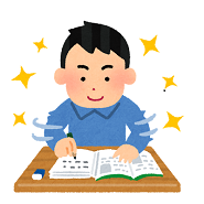 f:id:sukoyaka-kanpo:20171012190511p:plain