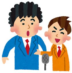 f:id:sukoyaka-kanpo:20171016180028p:plain