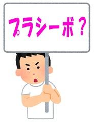 f:id:sukoyaka-kanpo:20171019183455j:plain
