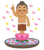 f:id:sukoyaka-kanpo:20171120174946p:plain