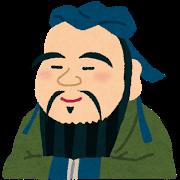 f:id:sukoyaka-kanpo:20171122162104p:plain