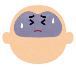 f:id:sukoyaka-kanpo:20171202003308p:plain