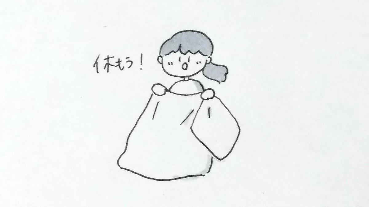 f:id:sukoyaka-yaby:20190630171639j:plain