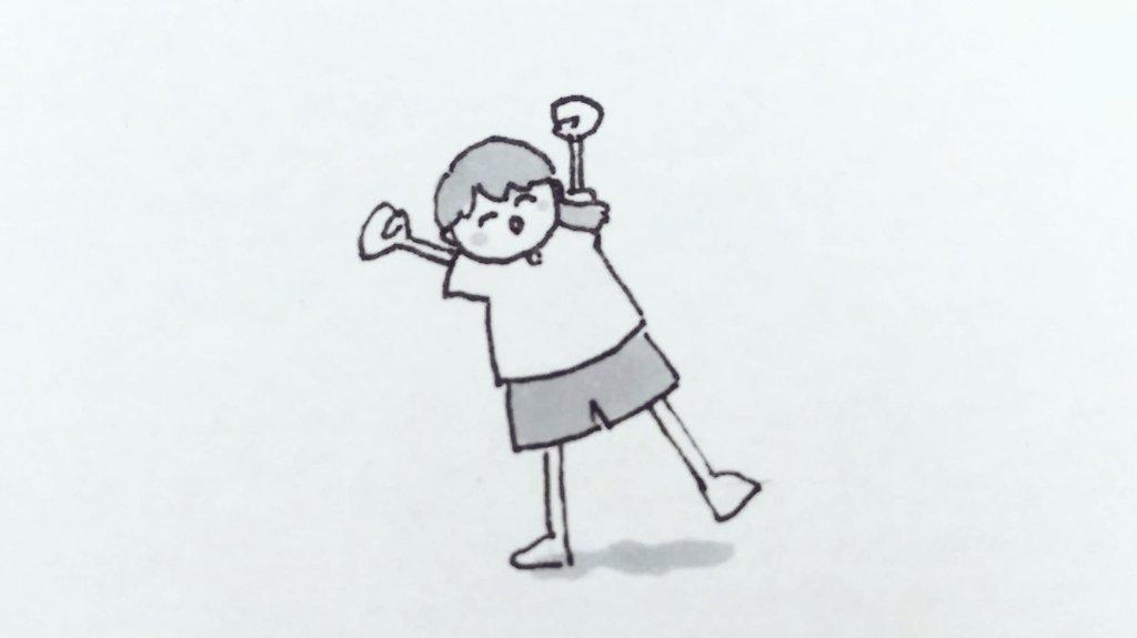f:id:sukoyaka-yaby:20190630225142j:plain