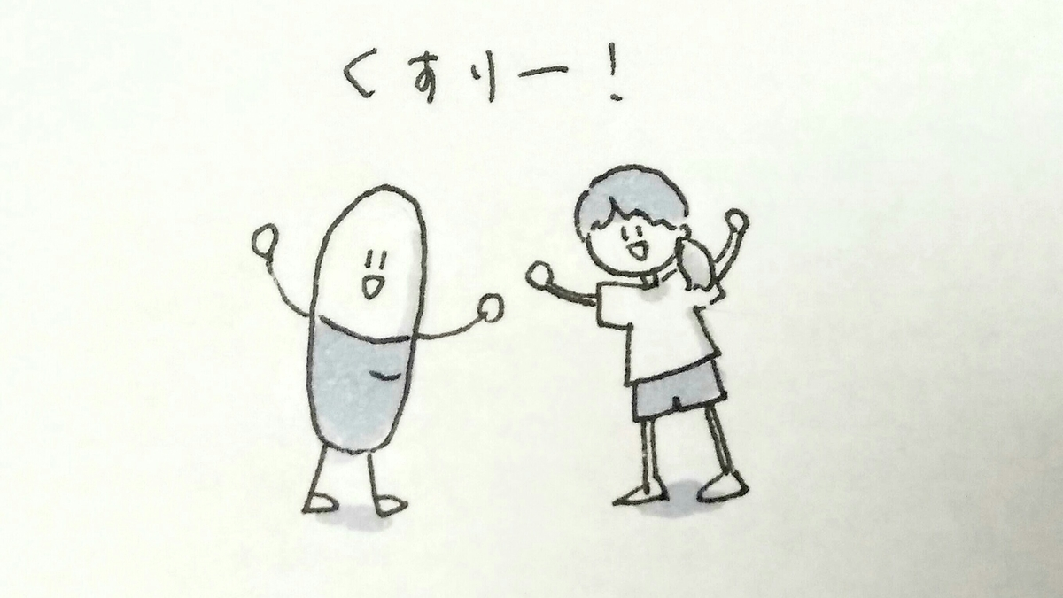 f:id:sukoyaka-yaby:20190630225416j:plain