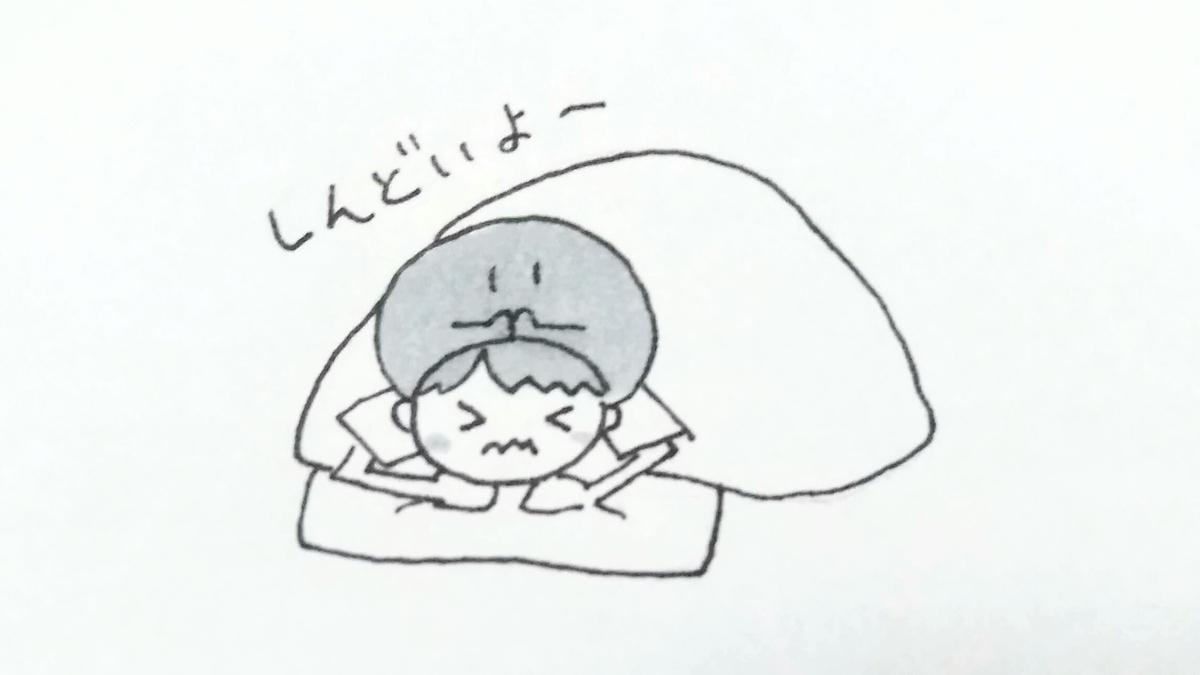 f:id:sukoyaka-yaby:20190915144001j:plain