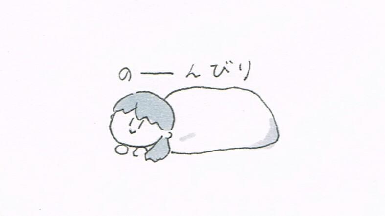 f:id:sukoyaka-yaby:20200113103222j:plain