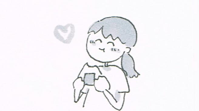 f:id:sukoyaka-yaby:20200113103238j:plain
