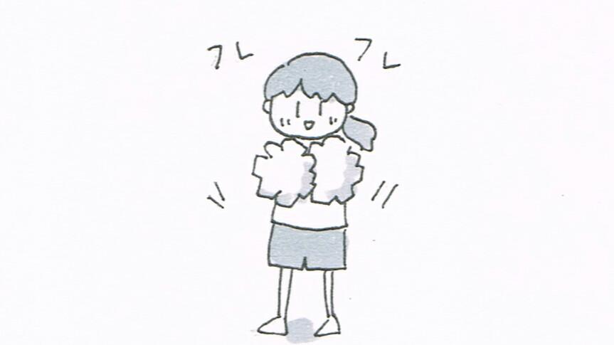 f:id:sukoyaka-yaby:20200113103254j:plain