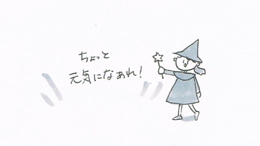 f:id:sukoyaka-yaby:20200113103346j:plain