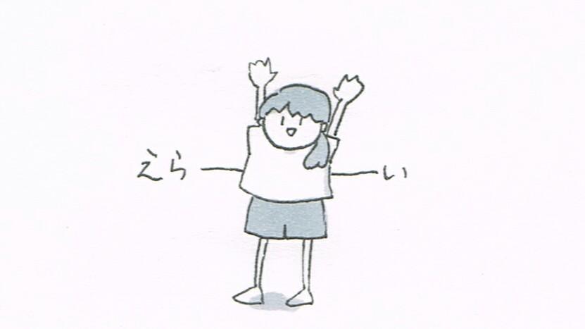 f:id:sukoyaka-yaby:20200113103439j:plain