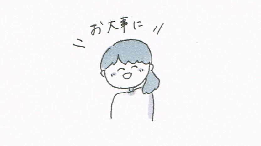 f:id:sukoyaka-yaby:20200113103453j:plain
