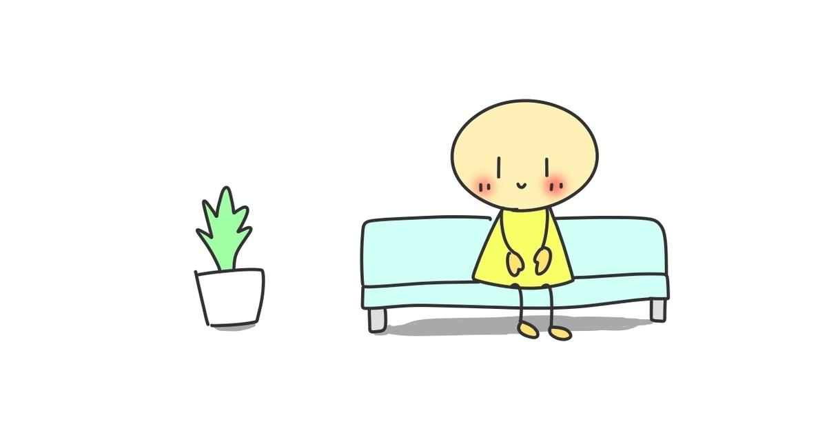 f:id:sukoyaka-yaby:20200113173932j:plain
