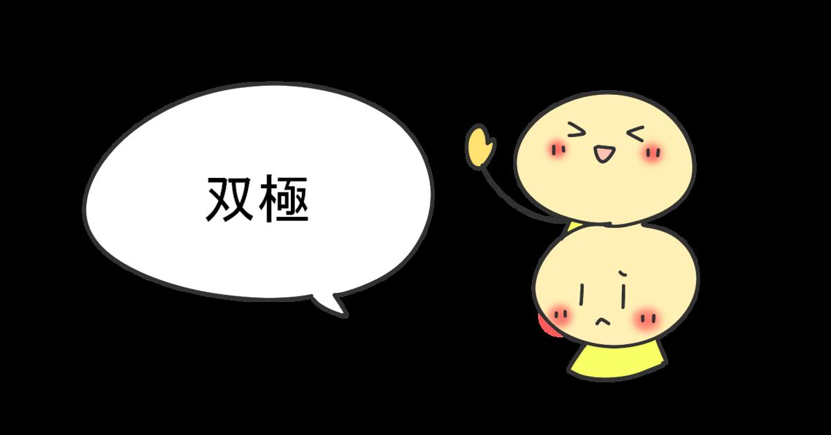 f:id:sukoyaka-yaby:20200114174807p:plain