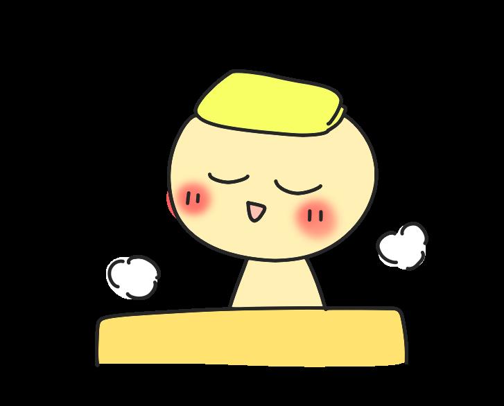 f:id:sukoyaka-yaby:20200119145434p:plain