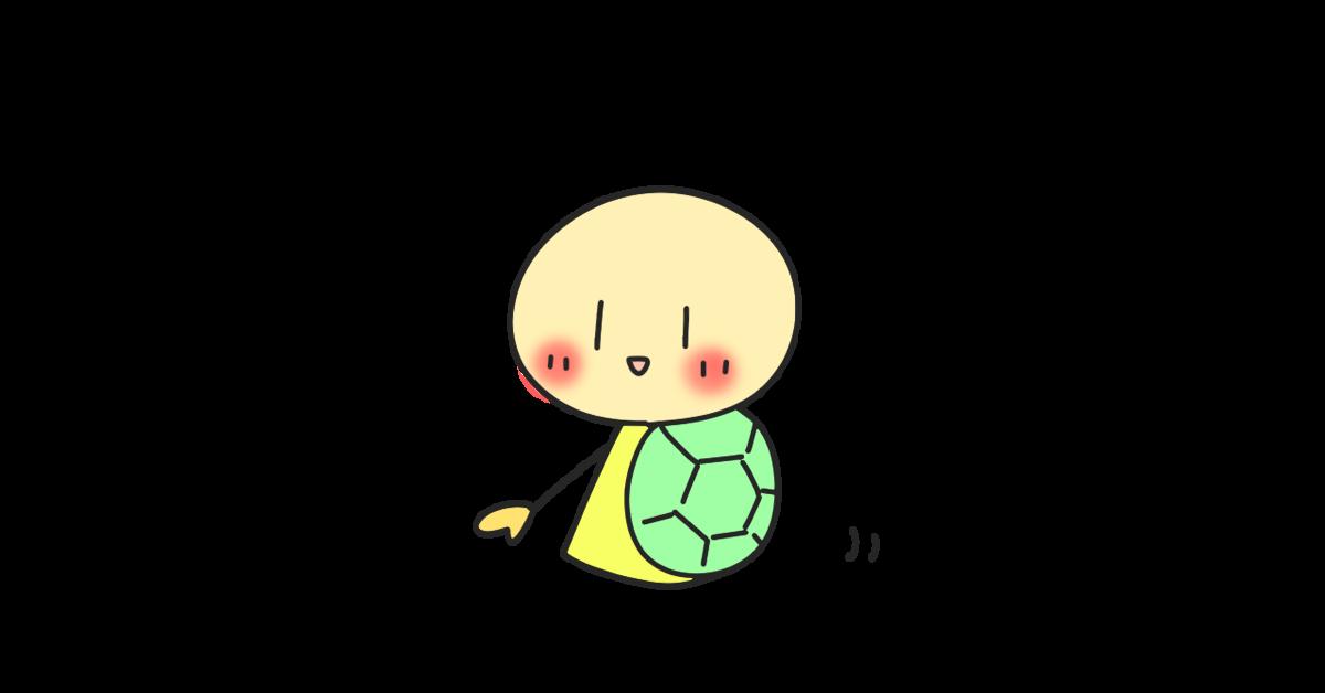 f:id:sukoyaka-yaby:20200119145839p:plain