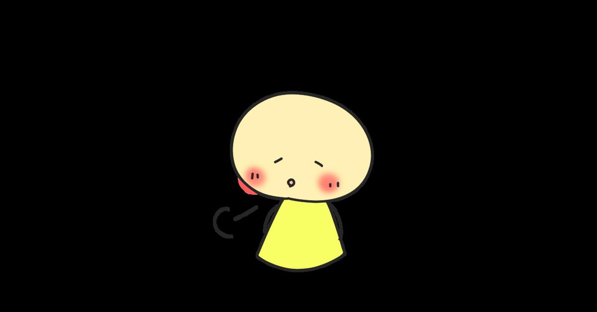 f:id:sukoyaka-yaby:20200119150329p:plain