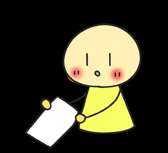 f:id:sukoyaka-yaby:20200119151120p:plain