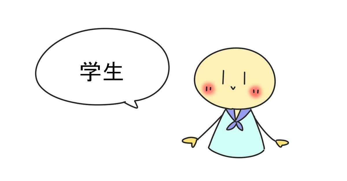 f:id:sukoyaka-yaby:20200119151609j:plain