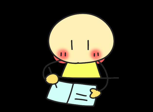 f:id:sukoyaka-yaby:20200119152541p:plain