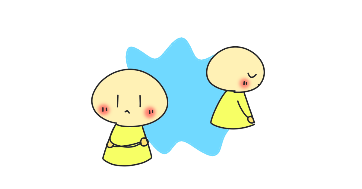 f:id:sukoyaka-yaby:20200119223416p:plain