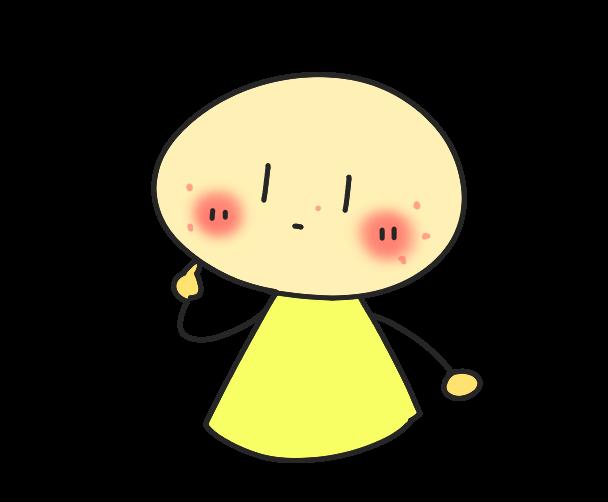f:id:sukoyaka-yaby:20200119223932p:plain
