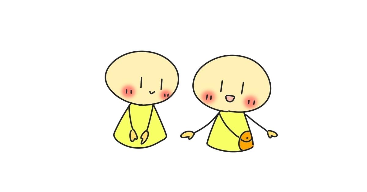 f:id:sukoyaka-yaby:20200120141333j:plain