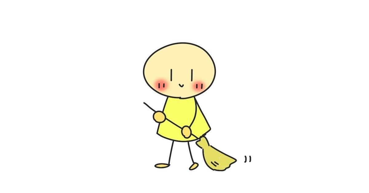 f:id:sukoyaka-yaby:20200120143156j:plain