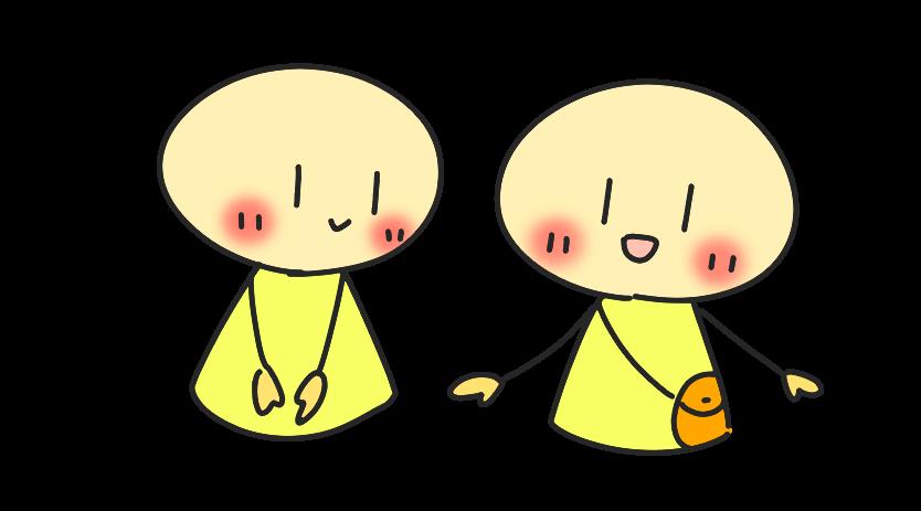 f:id:sukoyaka-yaby:20200120143358p:plain