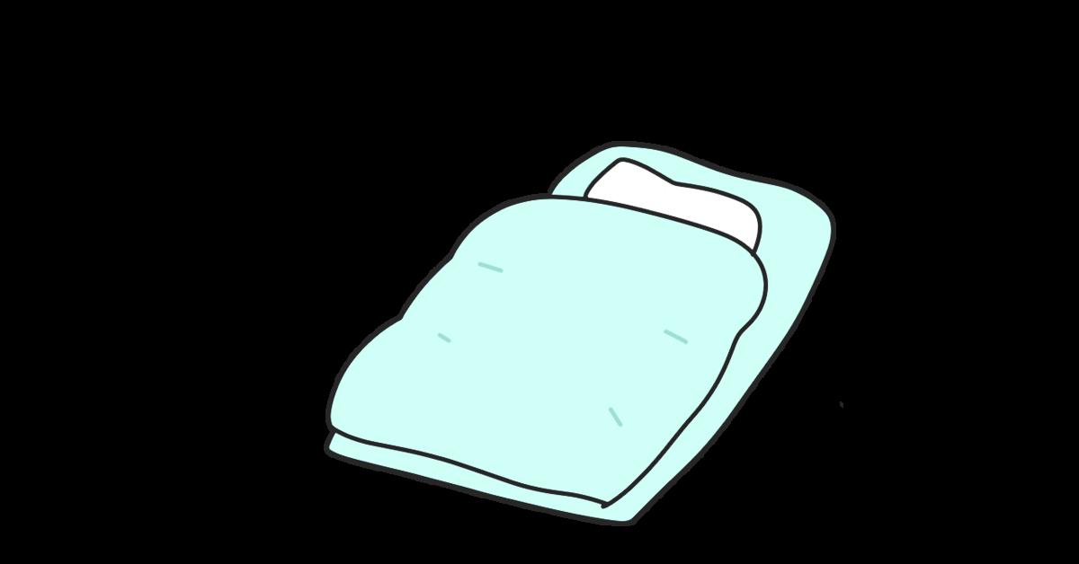 f:id:sukoyaka-yaby:20200120144449p:plain
