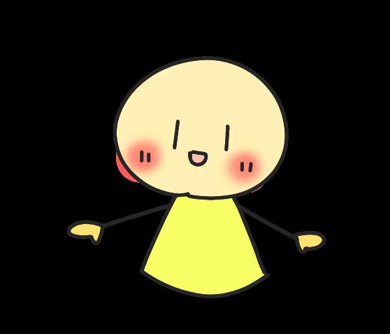 f:id:sukoyaka-yaby:20200120210129p:plain