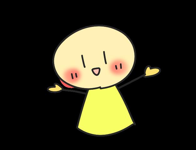 f:id:sukoyaka-yaby:20200120210248p:plain