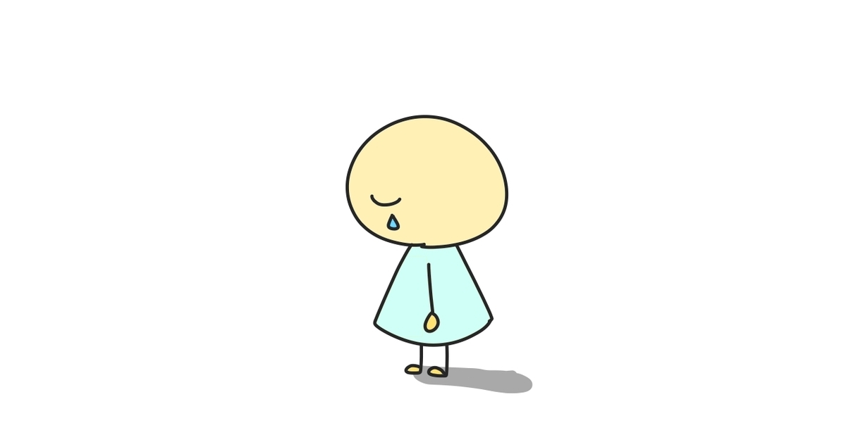 f:id:sukoyaka-yaby:20200122104039j:plain