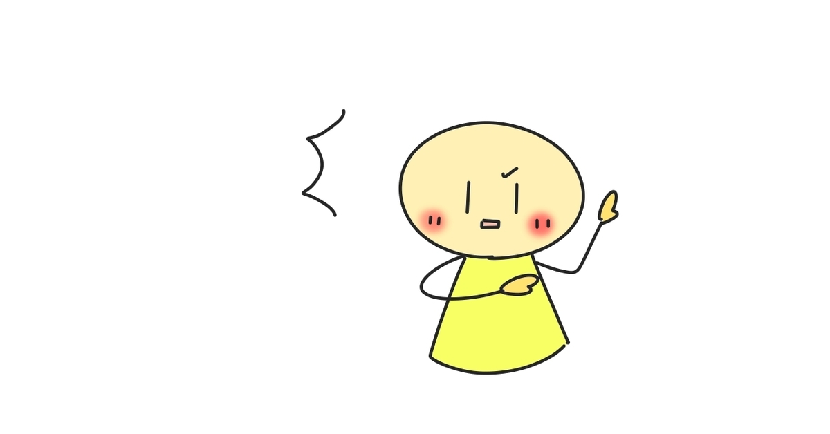 f:id:sukoyaka-yaby:20200122163558j:plain