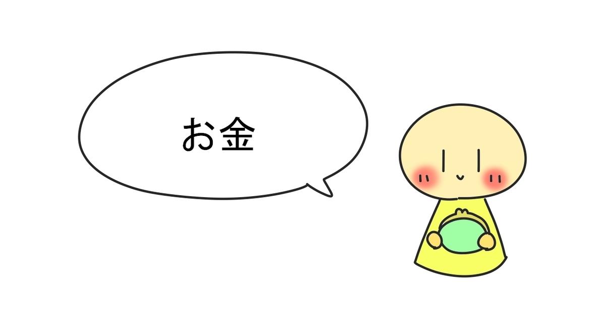 f:id:sukoyaka-yaby:20200123095251j:plain