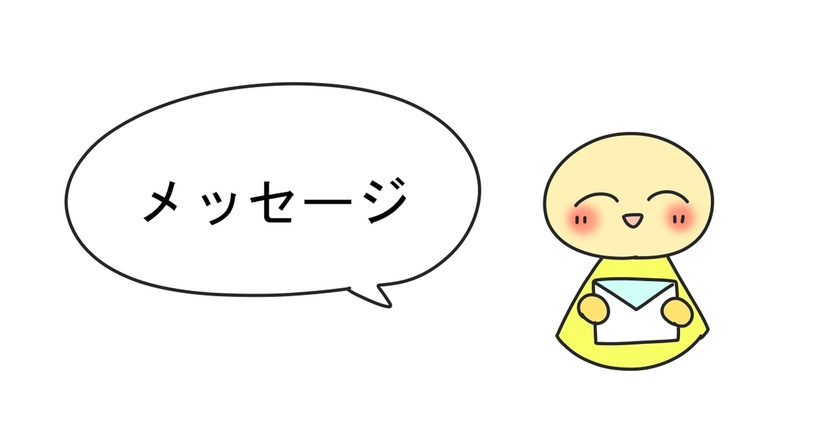 f:id:sukoyaka-yaby:20200123100645j:plain