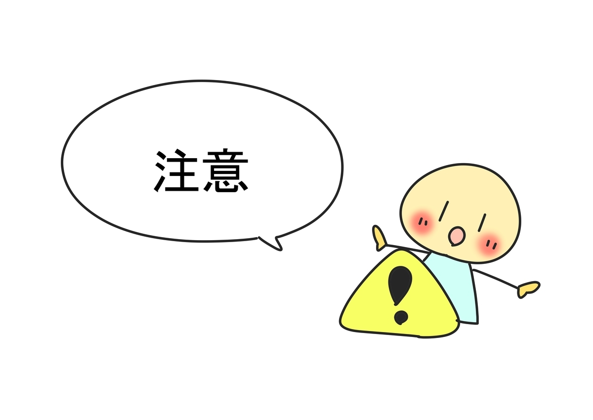 f:id:sukoyaka-yaby:20200126152619j:plain