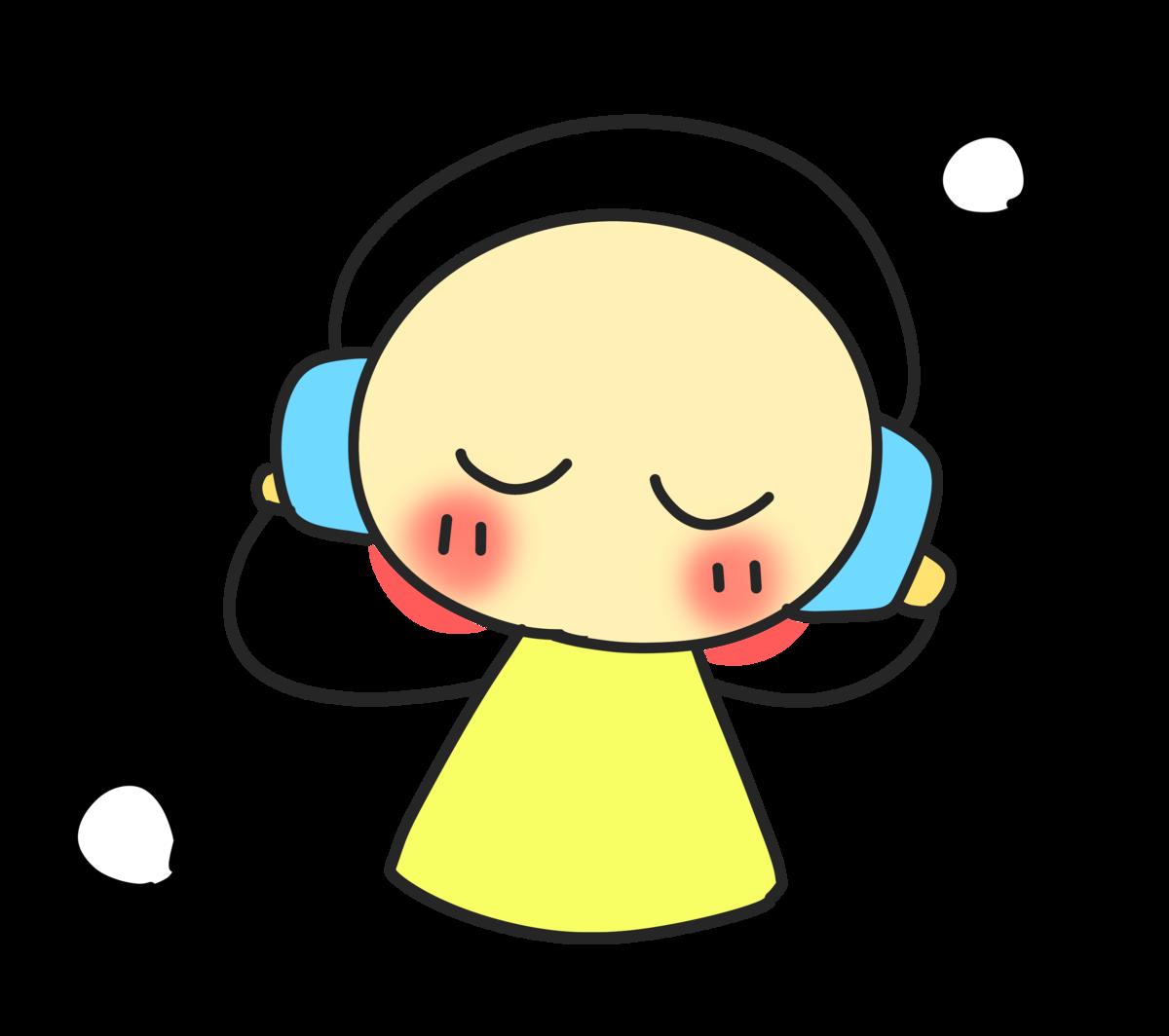 音楽を聴いている人のイラスト