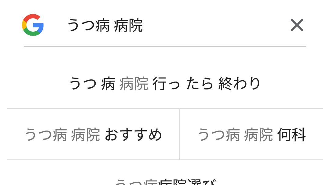 f:id:sukoyaka-yaby:20200130150530p:plain